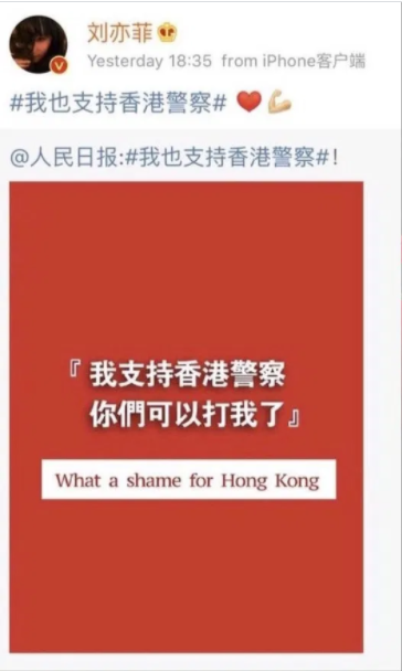 liu-yifei-weibo