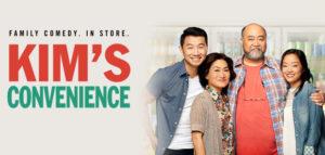 Kim's Convenience (2016-2021)