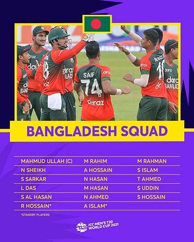 bangladesh-team-squads (1)